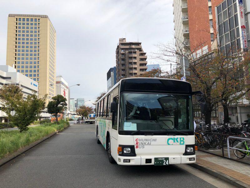 第10回乗車体験型会社説明会のお知らせ