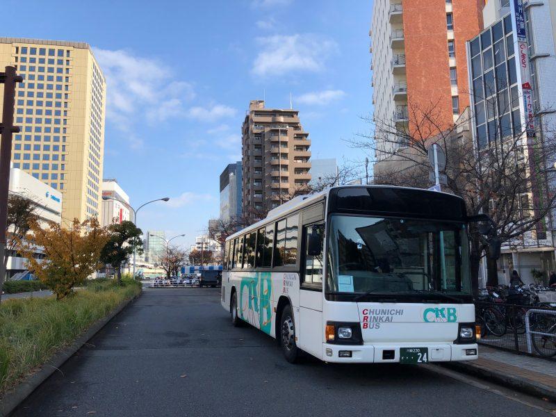 第11回 体験乗車型会社説明会のお知らせ