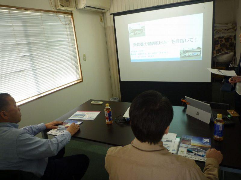 大阪堺支店で会社説明会を実施しました!